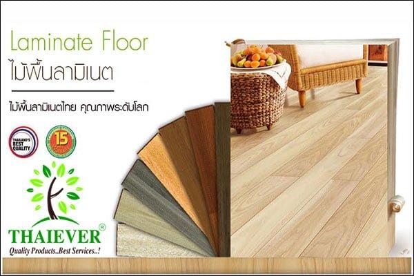 Sàn gỗ Thaiever
